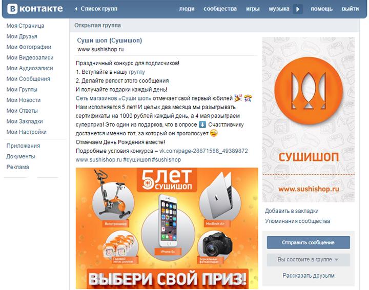 Мегино-Кангаласское районное управление образования - Новости